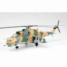 Adac Hubschrauber Playmobil Elegant Popular Helicopter Collectibles Buy Cheap Helicopter Collectibles