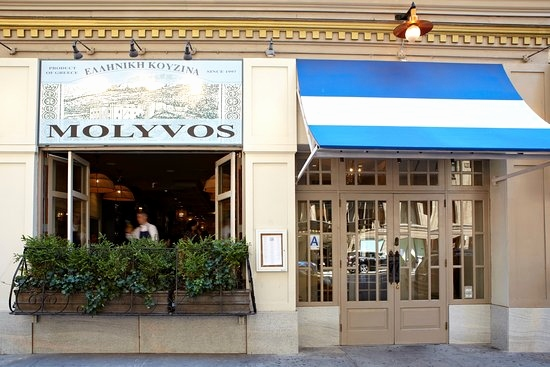 Flagge Von Griechenland Genial Molyvos New York City Midtown Restaurant Bewertungen