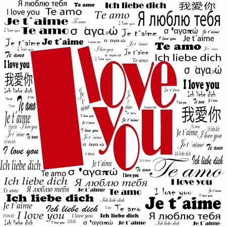 Ich Liebe Dich Bilder Frisch I Love You Words In Many Languages Stock Picture and Royalty