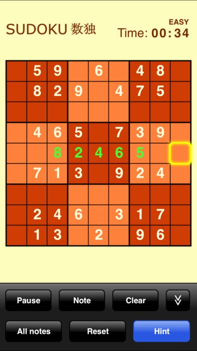Sudoku Spielen Kostenlos Download Einzigartig Daily Sudoku Puzzles by Henning Dierolf Board Games Category