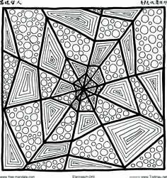 Zentangle Pattern Books Best organic Designs Coloring Book Dover Publications Work